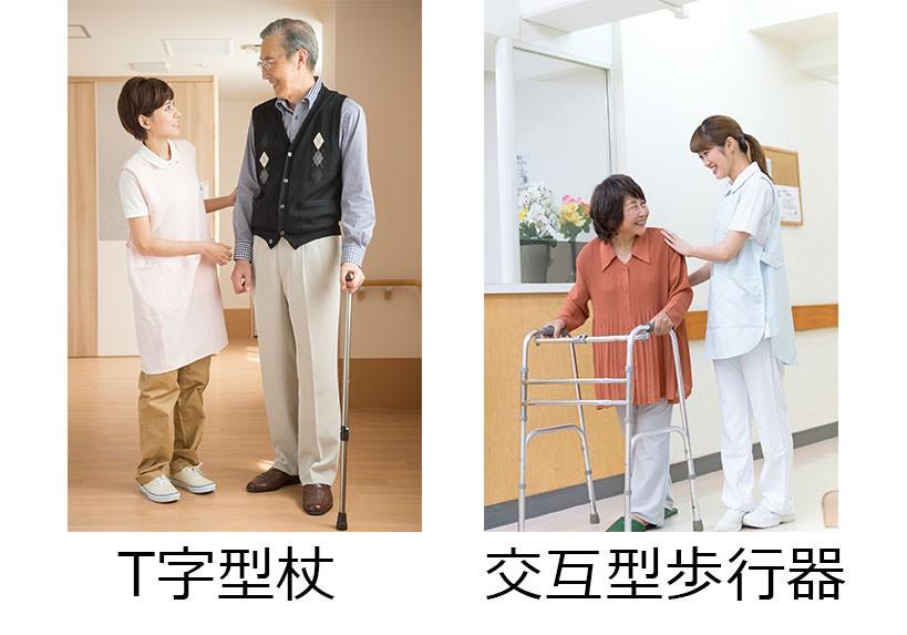 デイサービスで準備しておきたい杖と歩行器は!?使用上の注意からメンテナンスまでをご紹介します!