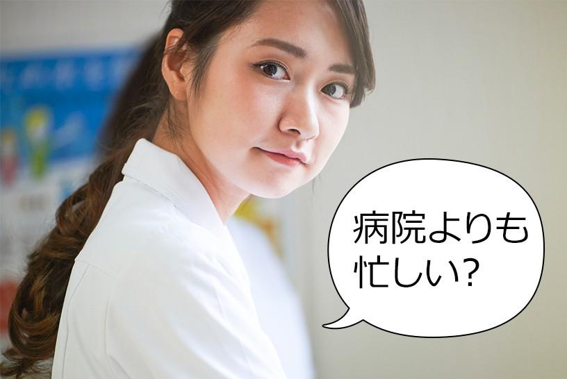 看護師の介護施設での仕事内容教えて。実際に施設で働いた看護師が、業務内容から収入まで解説します!