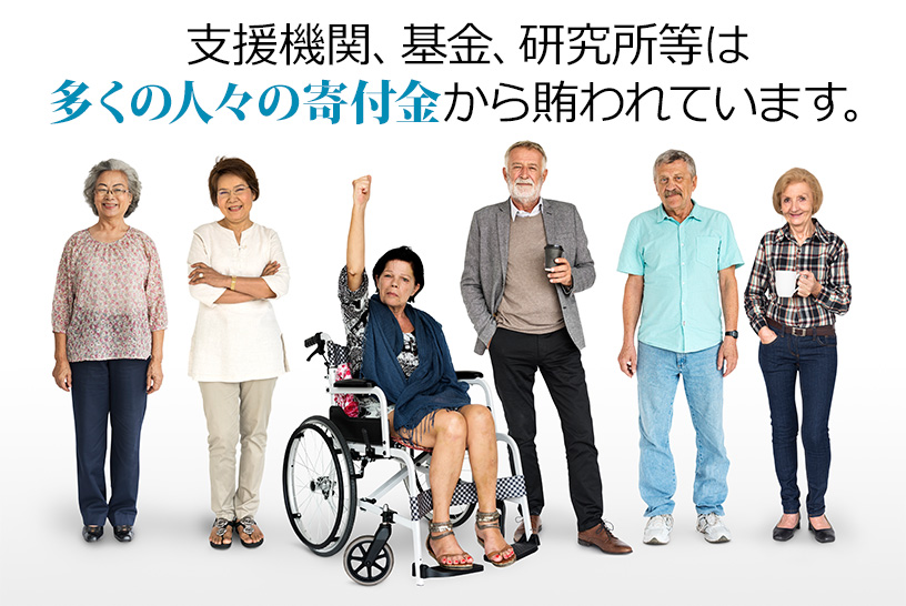 アメリカにおけるアルツハイマー病の支援
