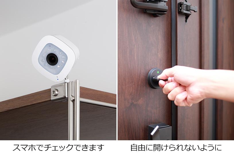 見守りカメラを居室に取り付ける