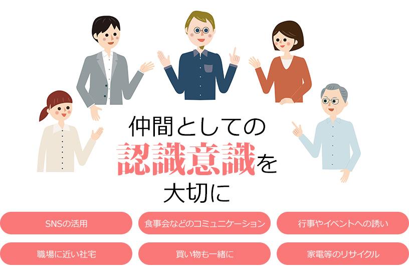 実際に外国人を採用している事業所の対応方法を紹介