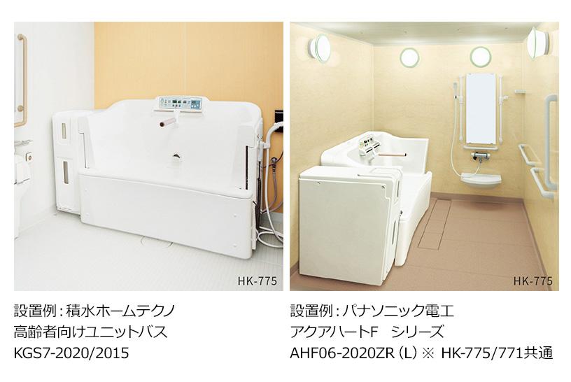 浴室に置くタイプの浴槽で、広いスペースは必要ありません