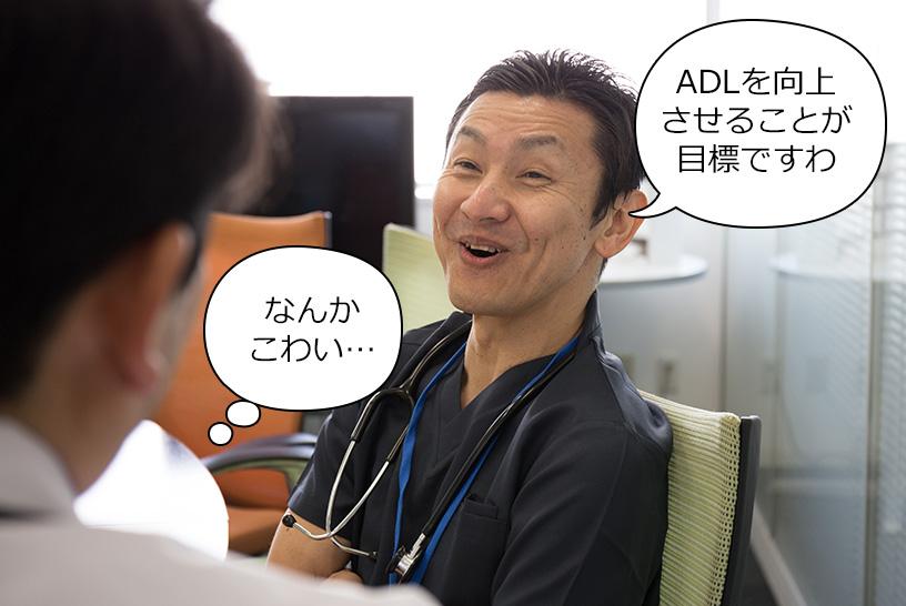 ADLの使い方