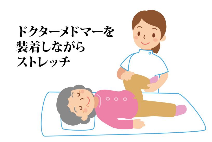 上肢のメドマーをしながら下肢の筋力エクササイズ