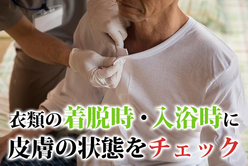 低刺激性のボディーソープ、せっけんを使ってしっかり洗おう