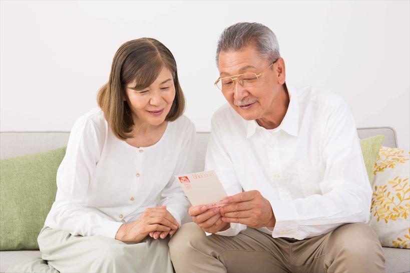 安定経営を握るカギ スマホを持たない高齢患者に院内報やはがきでアプローチ!