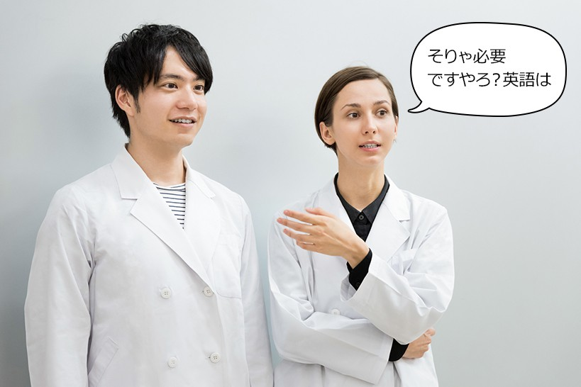 医者に英語は必要?いまからでも遅くないオススメの英語学習法を解説