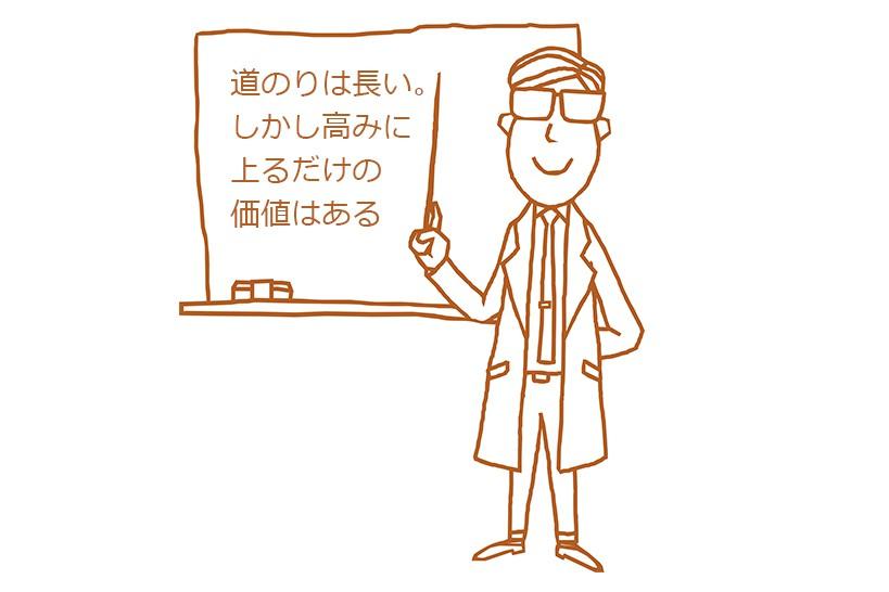 【博士課程編】理学療法士・作業療法士が大学院で学位を取得するまでの道のり