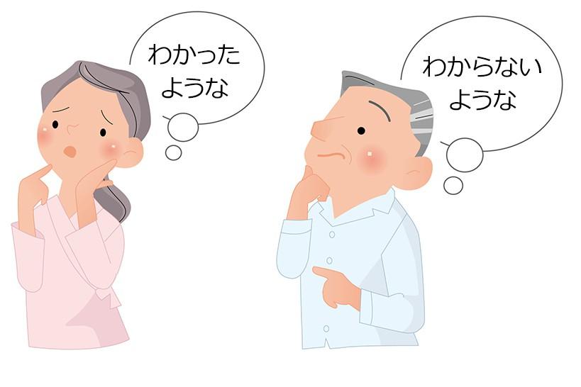 看護師が患者の理解度を向上させられるかどうかは、医療者側の理解度によって決まる!?