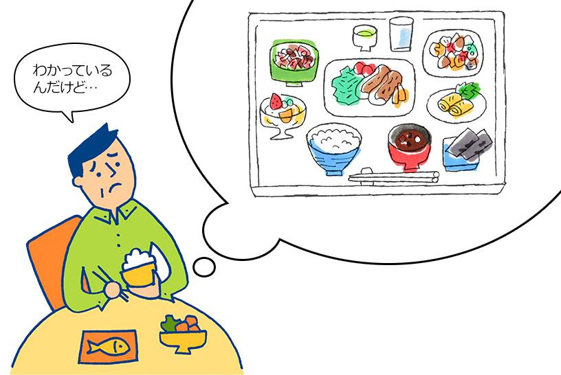 呼吸器患者さんの栄養について