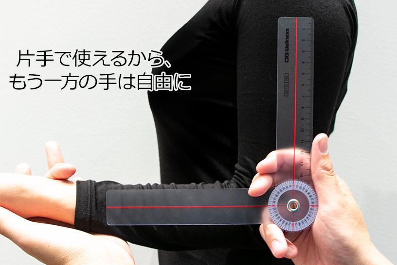 移動軸の外周を凹凸にして片手操作が可能に