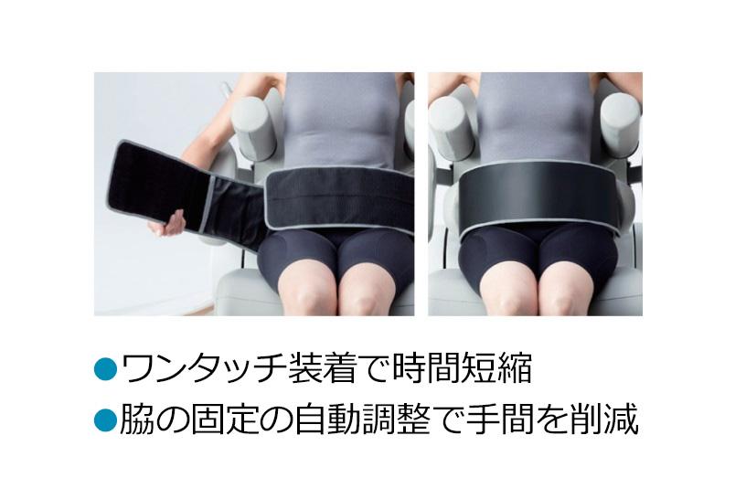 新しい腰椎の牽引装置を施設に導入するための実践例