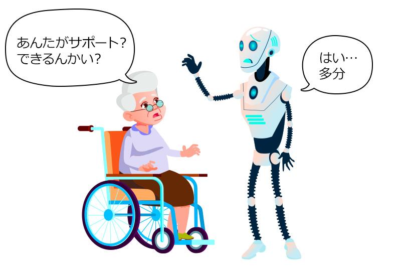 歩行訓練で最適な支持を加えるAIロボット