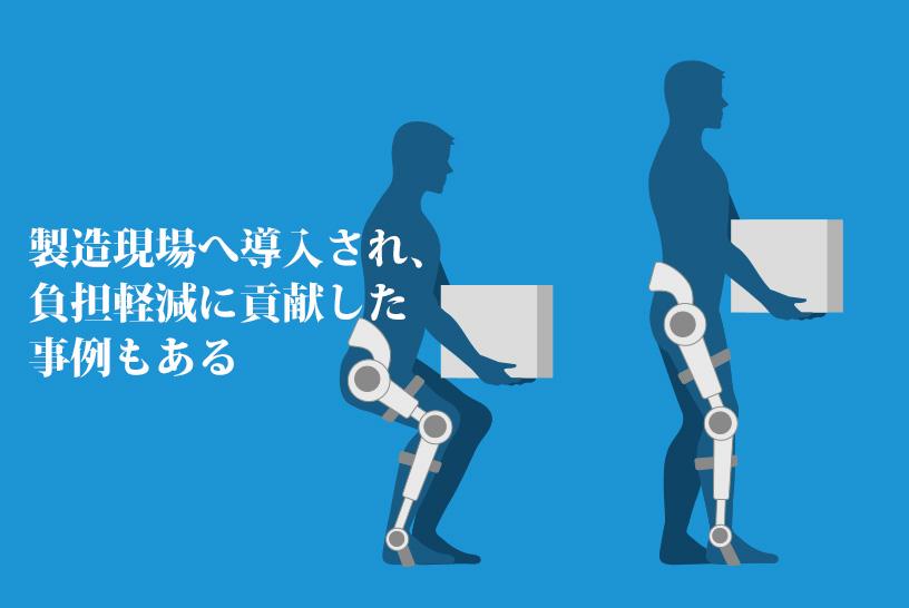 アメリカにおけるロボットスーツの今後の展望