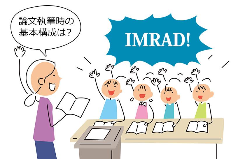 医学系・リハビリ系論文の書き方とは?日本語で投稿するときの構成やポイントを解説