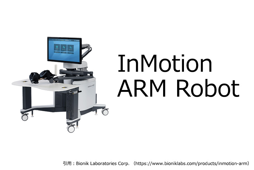 InMotion ARM Robot