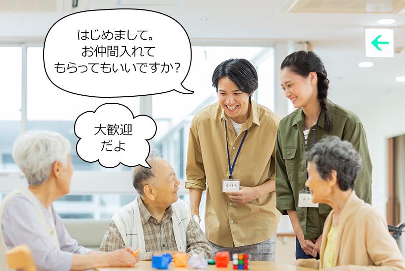 老健、特養などの高齢者施設