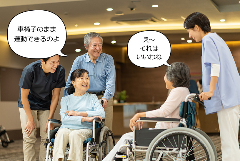 「車椅子に乗ったまま使えるエルゴメーター」の特徴やメリットを紹介