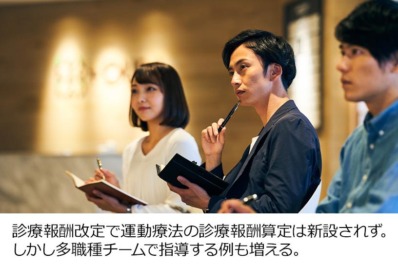 体験談「第10回日本腎臓リハビリテーション学会学術集会」