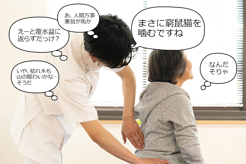 会話のバリエーションを増やすには語彙力も重要