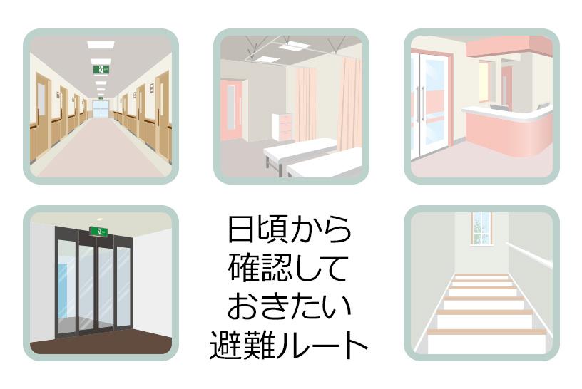 リハビリ室の安全管理は大丈夫?普段からチェックすべきポイント