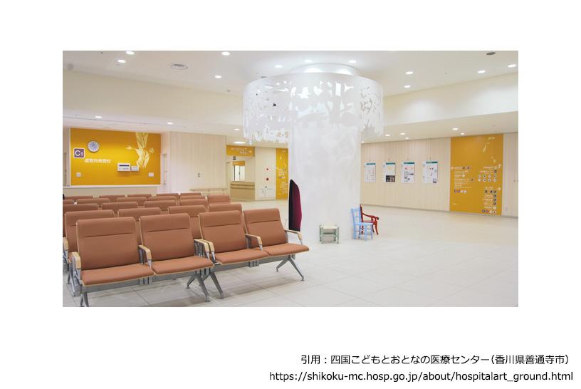 四国こどもとおとなの医療センター(香川県善通寺市)