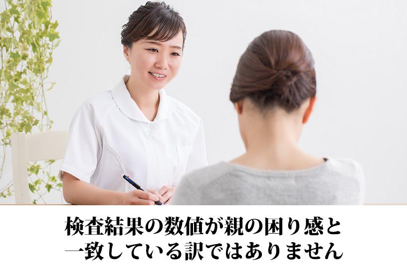 発達検査の障害受容を助けるフィードバックのポイント