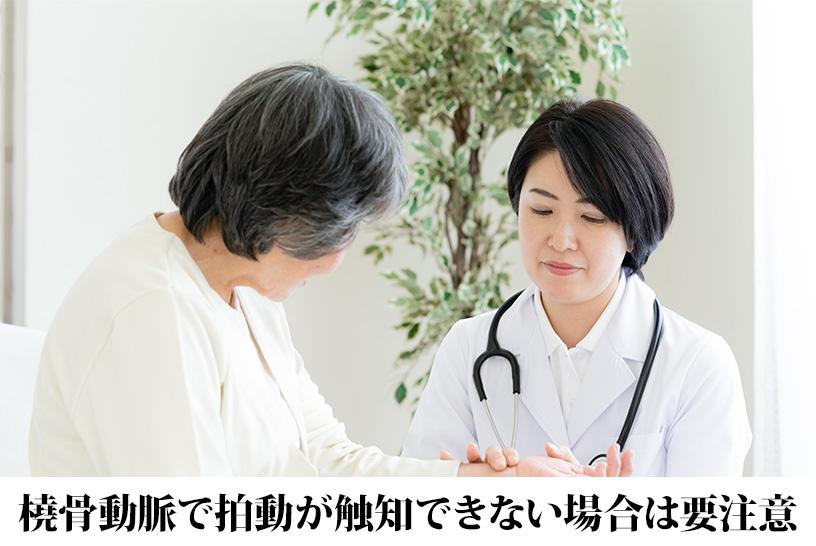 もしかして血圧下がってない?臨床で役立つ評価項目