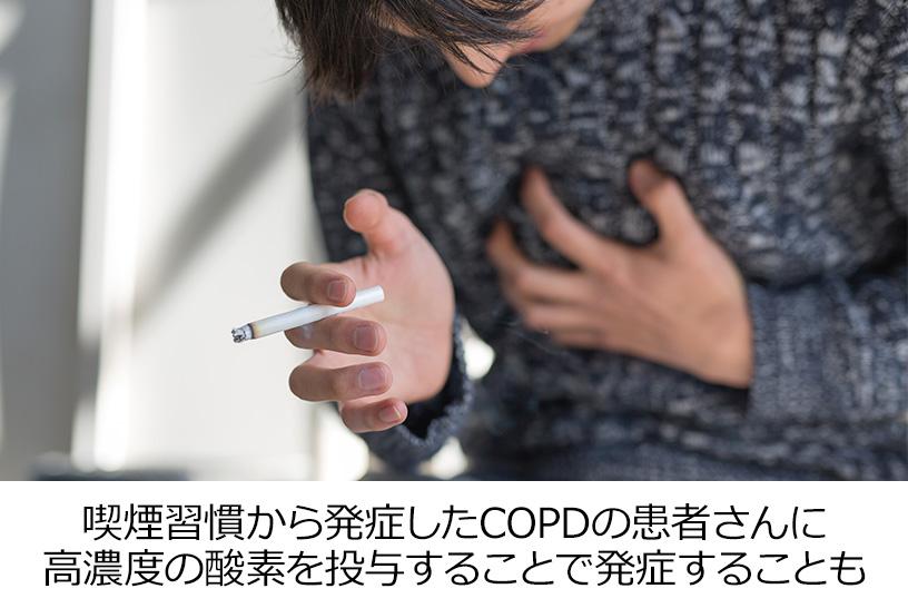 CO2ナルコーシスはなぜ起こる?引き起こされる症状と呼吸リハビリに与える影響