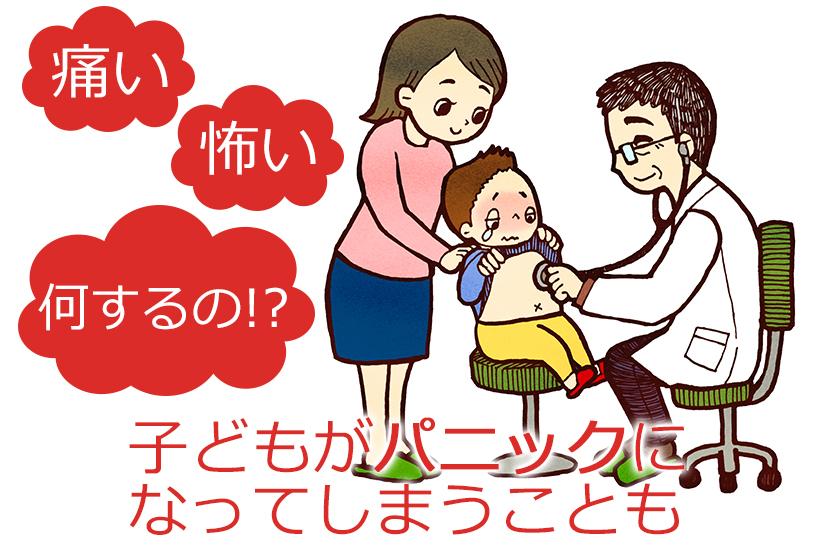 発達障がい児・者がケガや病気で受診する際のハードルは高い!