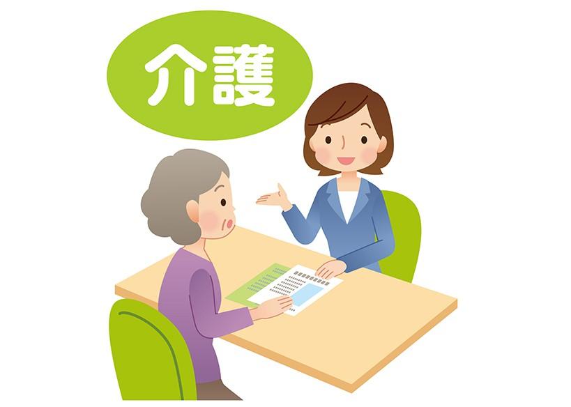 訪問看護師が教える介護保険制度~申請からサービス開始までを分かりやすく~