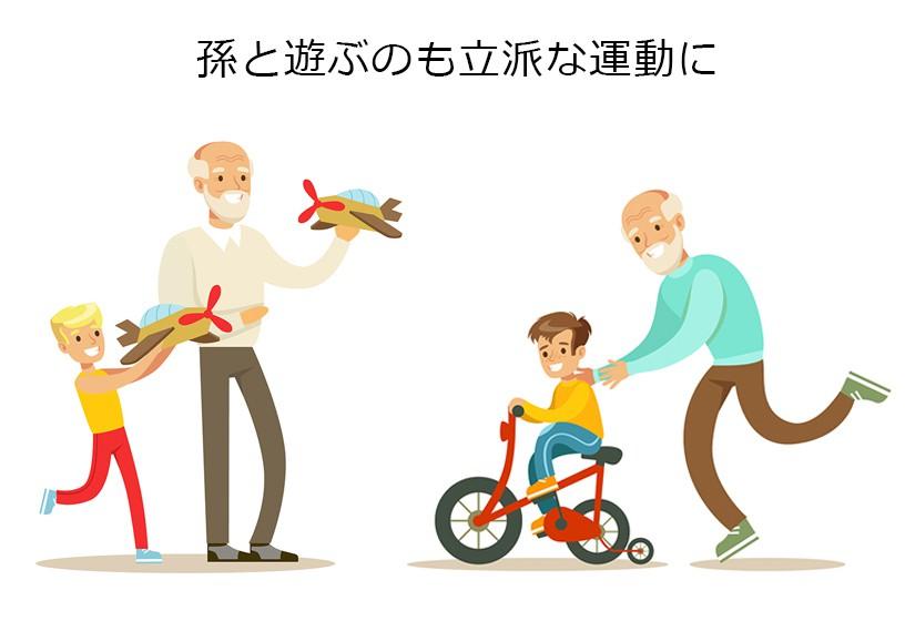 高齢者にとって理想の運動量はどのくらい?目安を知って健康増進に役立てよう!