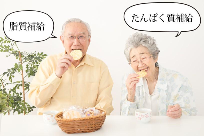 高齢者が食べるスナック菓子は貴重な栄養源!?運動後の間食をおすすめする理由を解説します!
