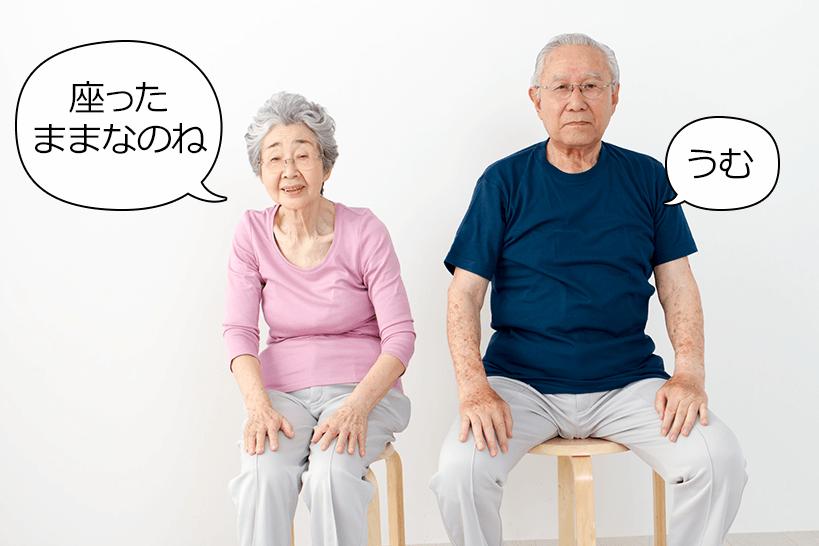毎日続けたい!高齢者が座ってできる運動を現役理学療法士がレクチャー