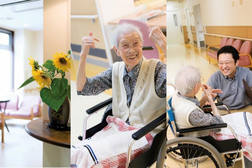 家族のような絆で最期を看取る  東京都青梅市 介護老人福祉施設 成蹊園