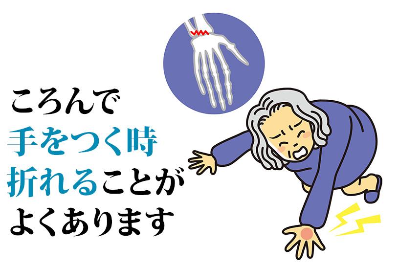 高齢者に多い手首の骨折!ギプス固定中でもできるリハビリの方法を理学療法士が解説します