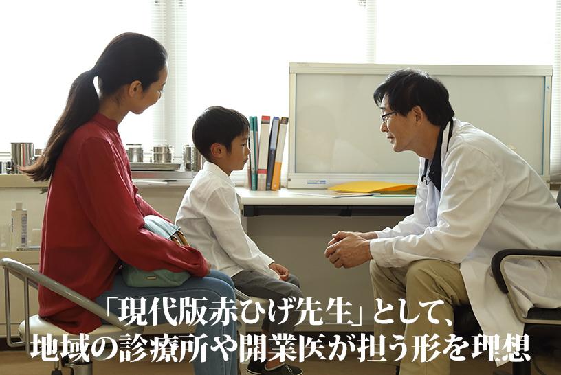 日本のかかりつけ医はどんなイメージ?医師会が提案するかかりつけ医とは