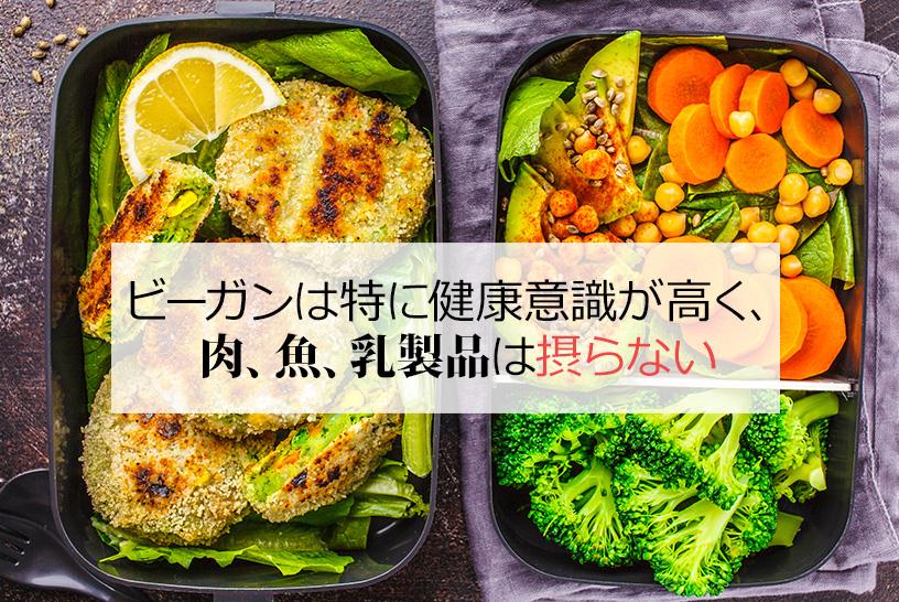 日本とアメリカ、食の嗜好の違い