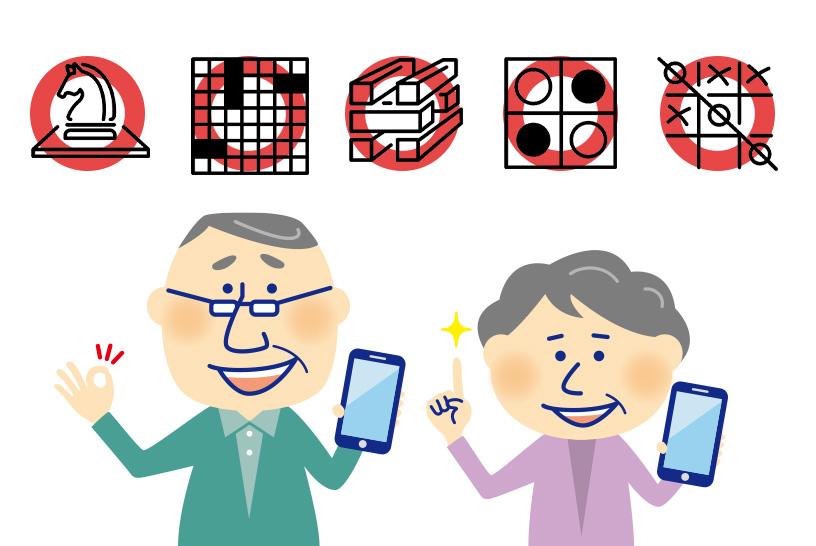 ●最近では、スマートフォンやパソコンを使った脳トレアプリも