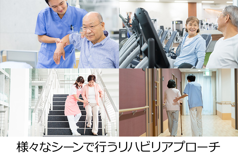 ハビリ室が使えない?病棟でのリハビリ強化と多職種連携がカギ