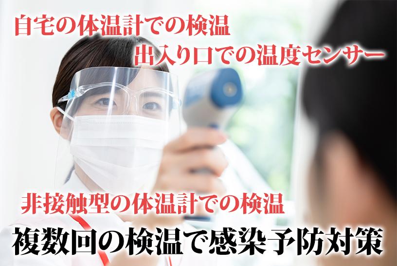 心臓リハビリ外来における感染予防の取り組み例