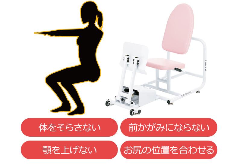 大腿四頭筋、ハムストリングス、カーフ、それぞれの筋肉の筋トレを行う上での適切な姿勢とは