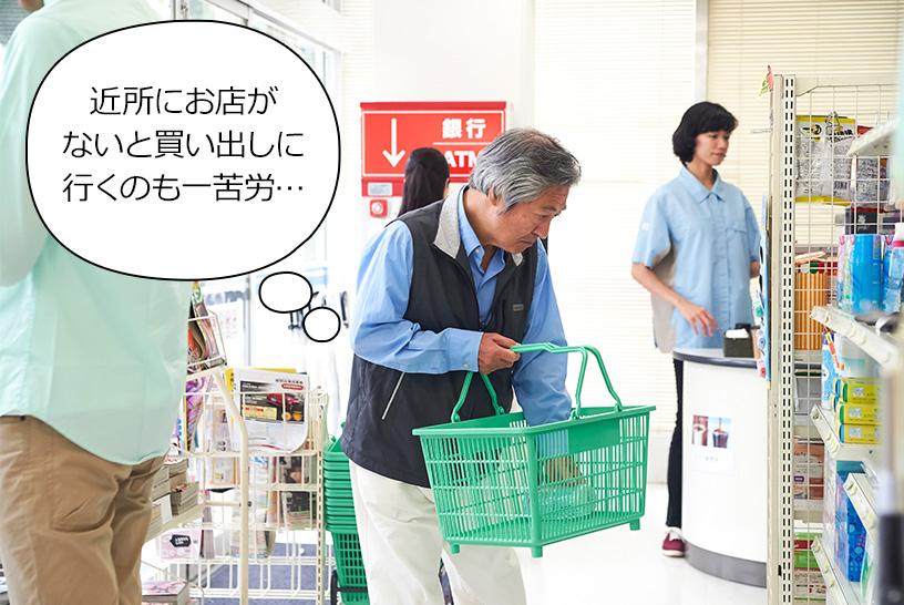 「買い物がつらい」それはあなただけではありません