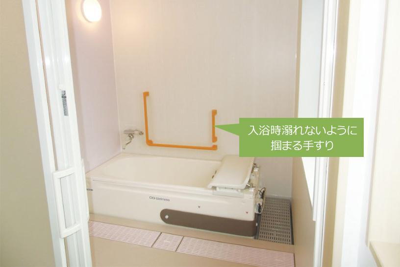 浴槽につかる、浴槽から立ち上がる動作