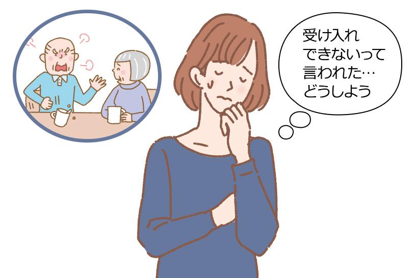 認知症の初診でどこに行くかは受診拒否を防ぐためにも重要!